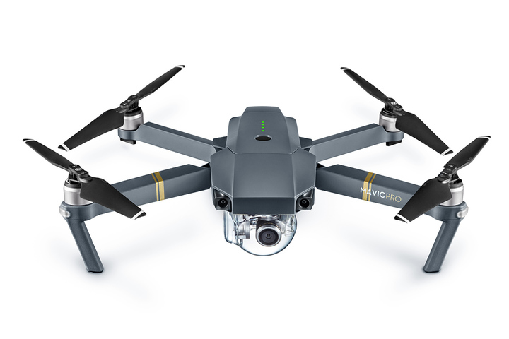 DJI Mavic Pro Fly More Combo With Free Training£¨Only in USA£©