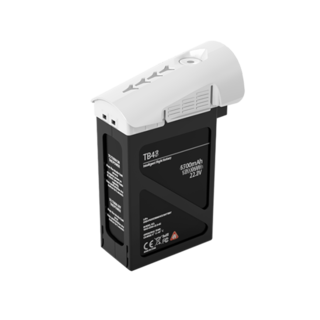 Inspire 1 - TB48 Intelligent Flight Battery (5700mAh)