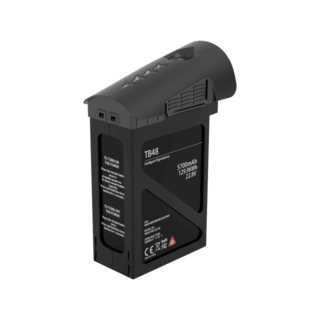 Inspire 1 - TB48 Intelligent Flight Battery (5700mAh, Black)
