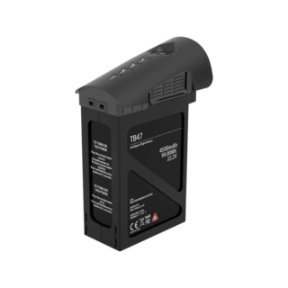 Inspire 1 - TB47 Intelligent Flight Battery (4500mAh, Black)