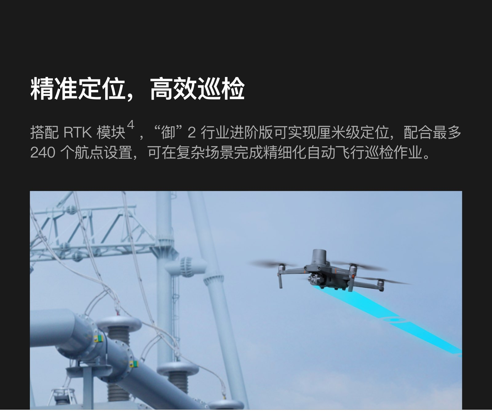M2EA_PC%20_cn_8.jpg