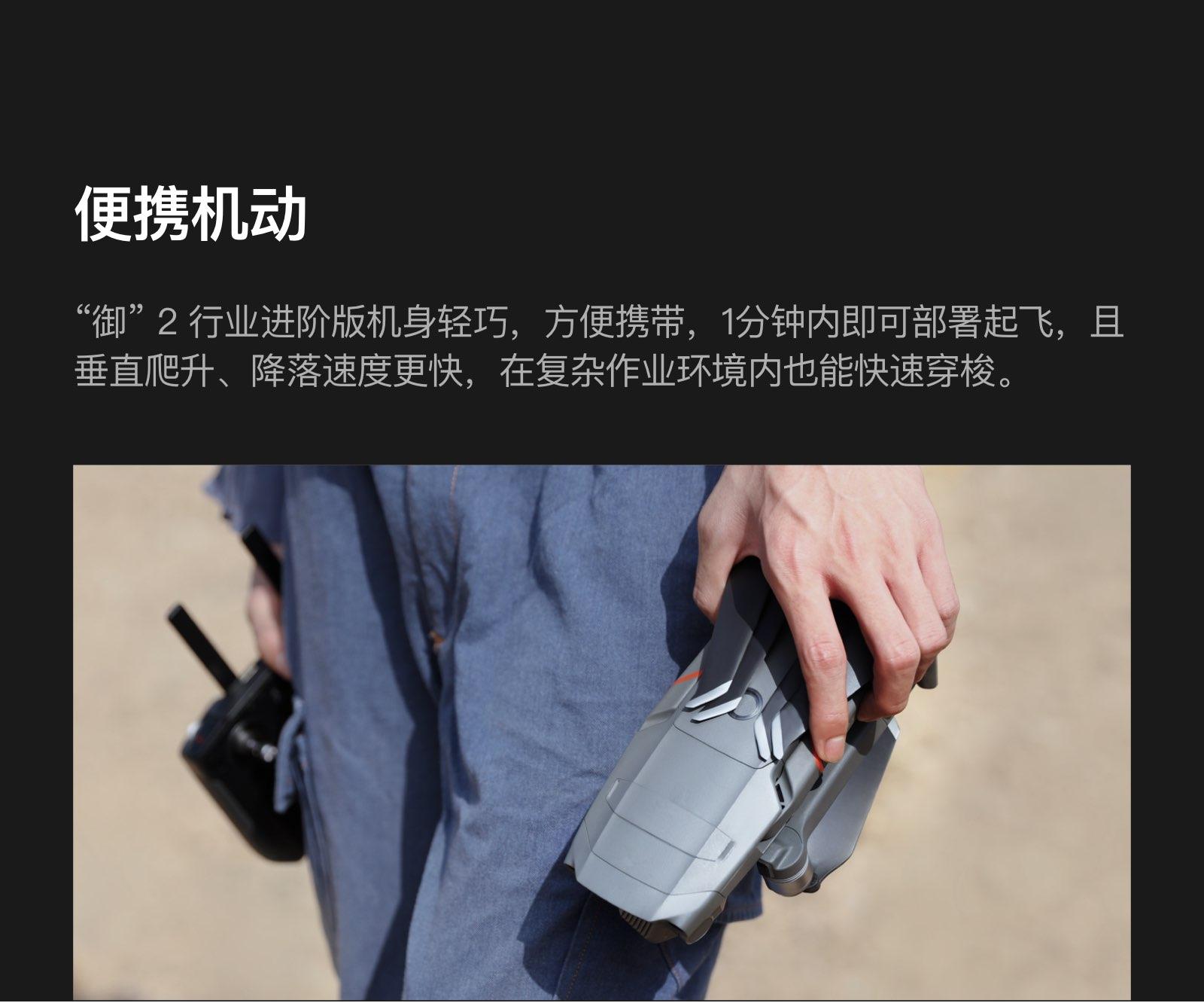 M2EA_PC%20_cn_9.jpg
