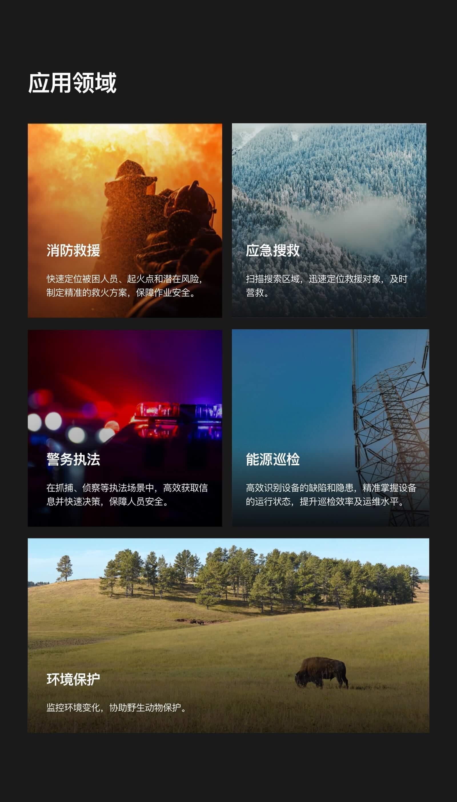 M2EA_PC%20_cn_13.jpg