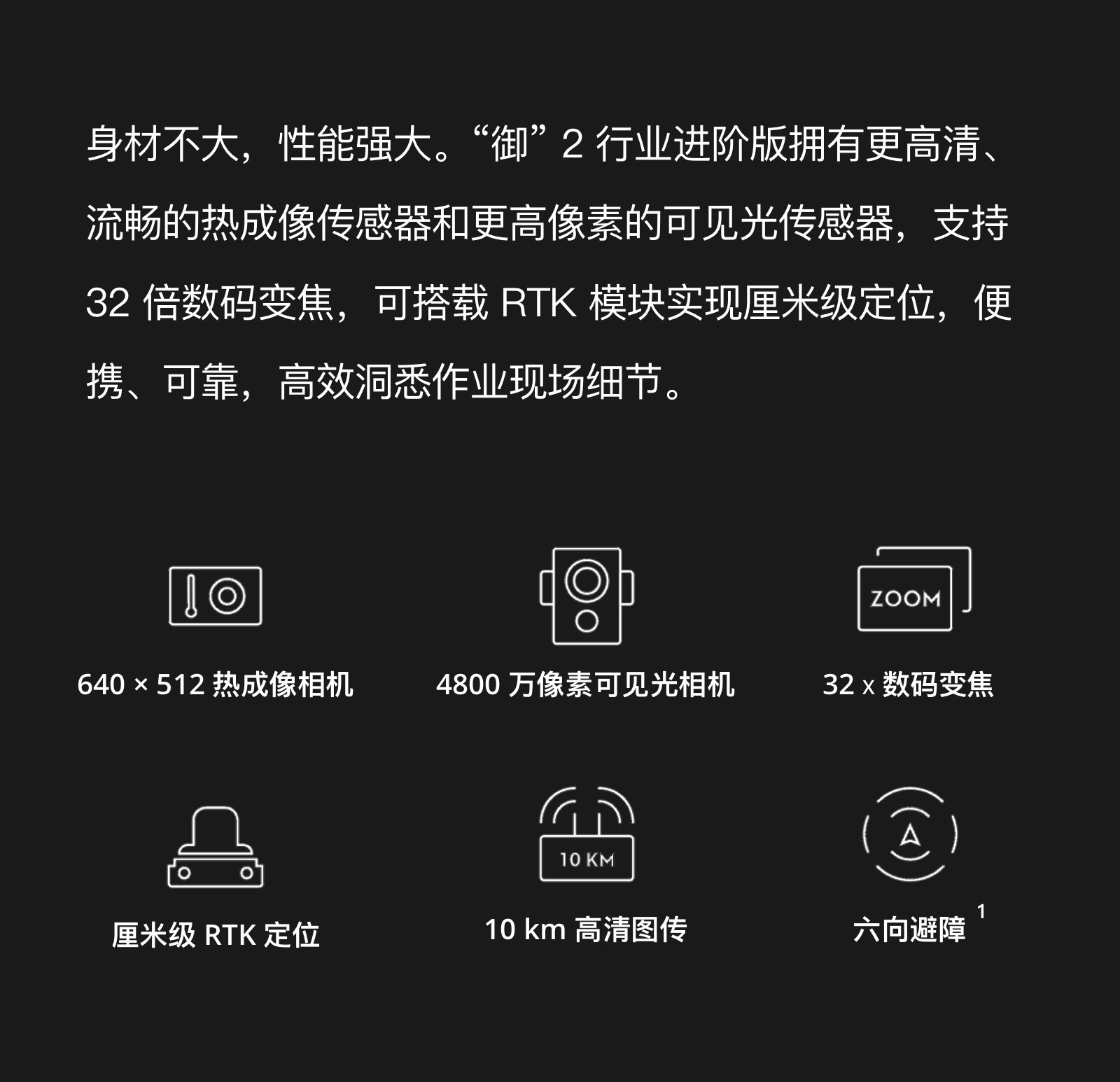 M2EA_PC%20_cn_2.jpg
