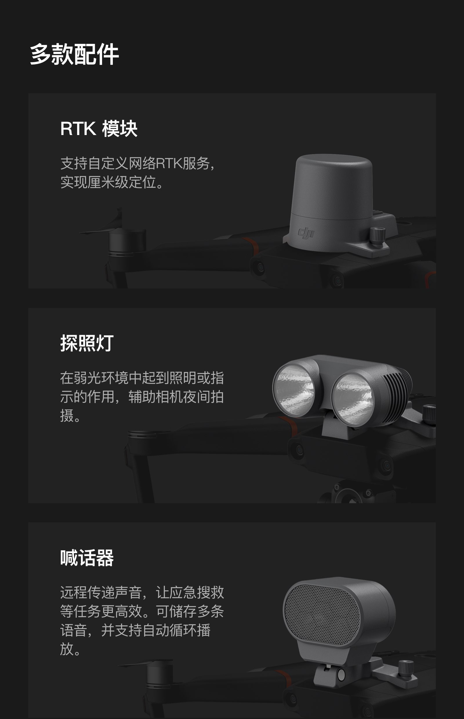 M2EA_PC%20_cn_11.jpg