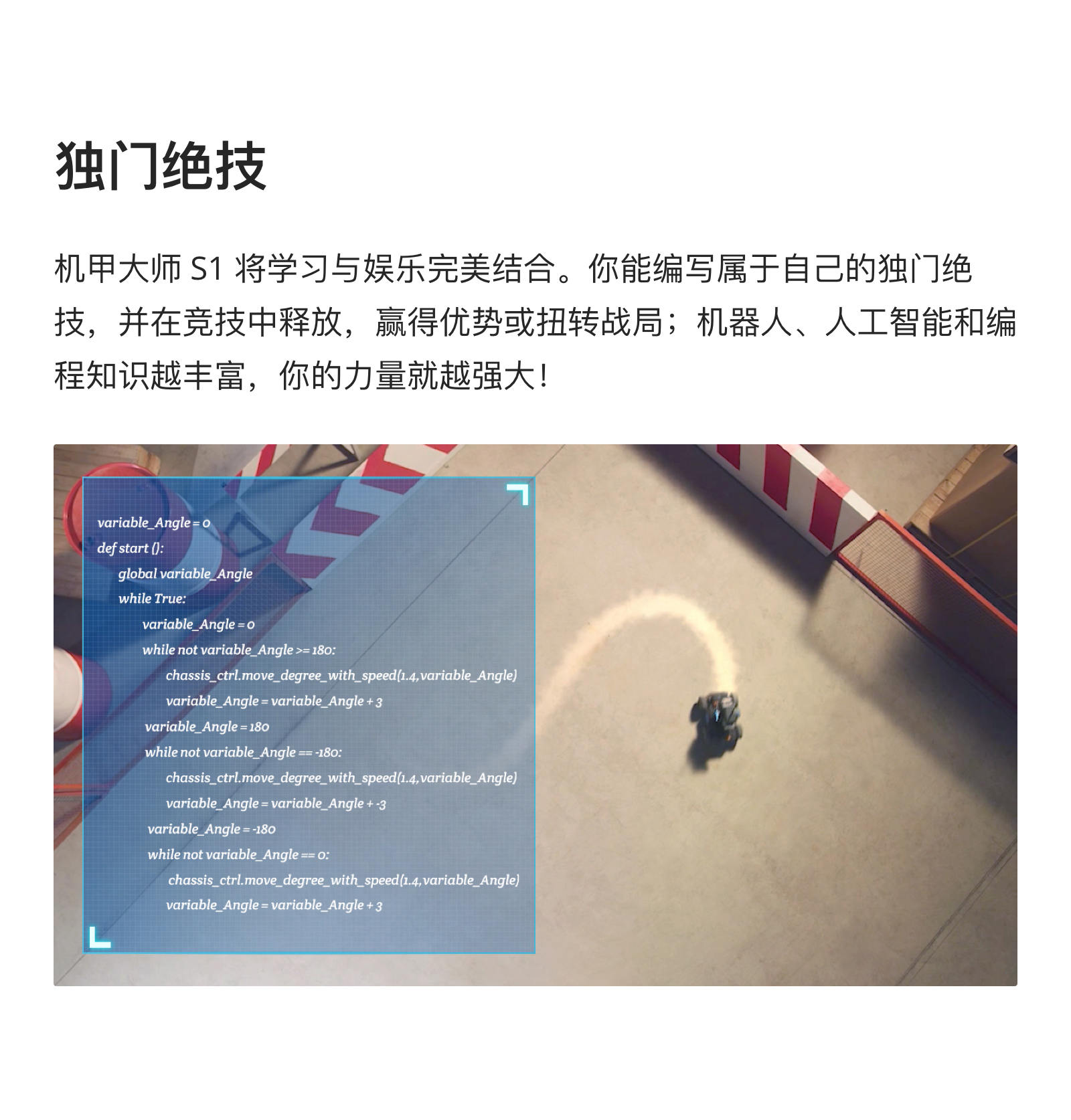 0607_store_PC_cn_10@2x.jpg