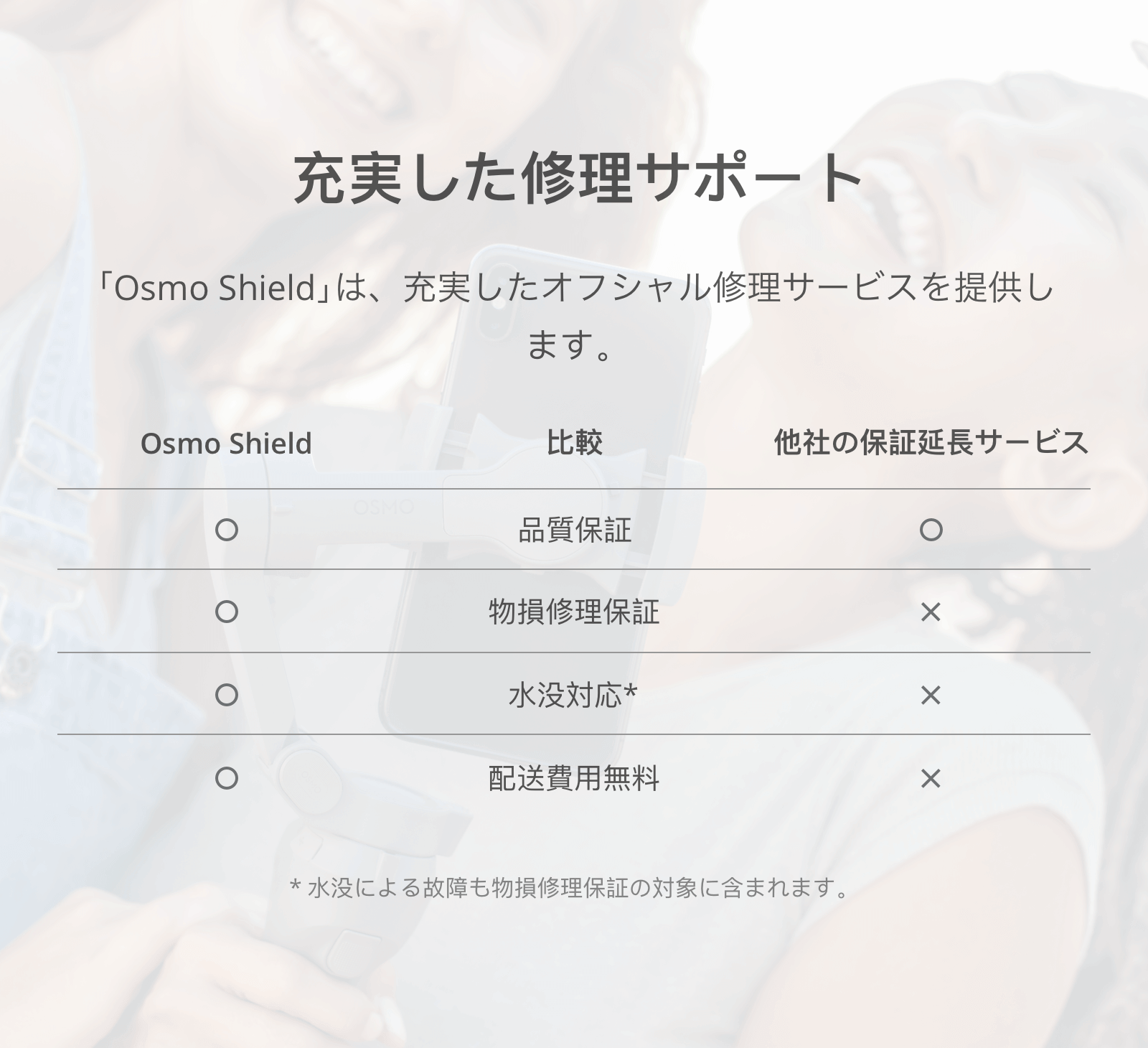 Store_800px_jp_6.png