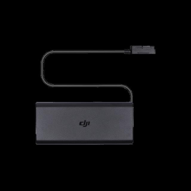 Зарядное устройство для Mavic Air