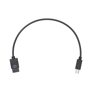 Ronin-S Multi-Camera Control Cable (Multi)