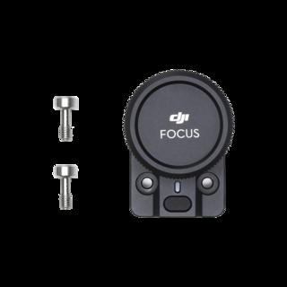 DJI Ronin-S/SC Focus Wheel