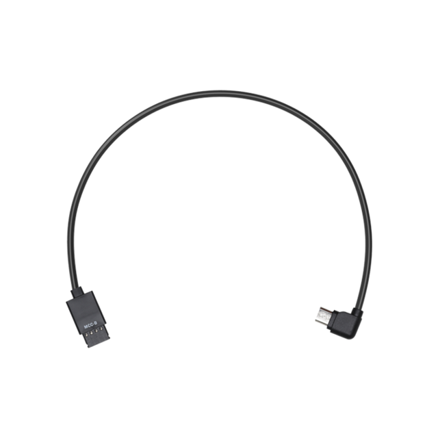 Ronin-S Multi-Camera Control Cable (Type-B)